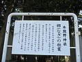 Kigumano-shrine 0061 02.jpg