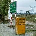 Kilometer post in Banglabandha .jpg