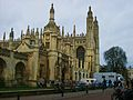 King's College from King's Parade.JPG