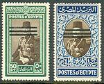 King Farouk I cancelled.jpg