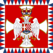 King Peter II of Yugoslavia - Royal Standard.png
