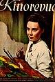 Kinorevue 1940 Baarová 042.jpg