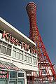 Kiss-FM Kobe01n3200.jpg