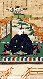 fifth son of Kinoshita Iesada and the nephew of Toyotomi Hideyoshi