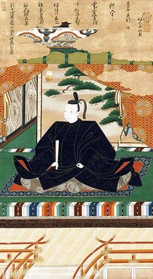 Kobayakawa Hideaki - Image: Kobayakawa Hideaki