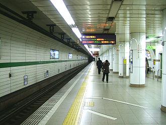 Kobe-Sannomiya Station - Platform 2 (2008)