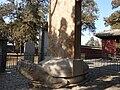 Kong Miao - 1504 - Hongzhi Year 17 Temple Repair Stele - P1050572.JPG