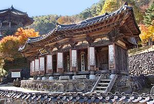 Samseonggung - Image: Korea Samseonggung 11 07468
