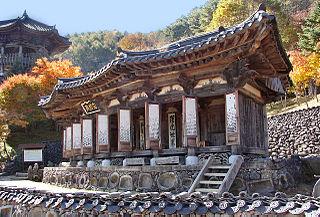 Samseonggung