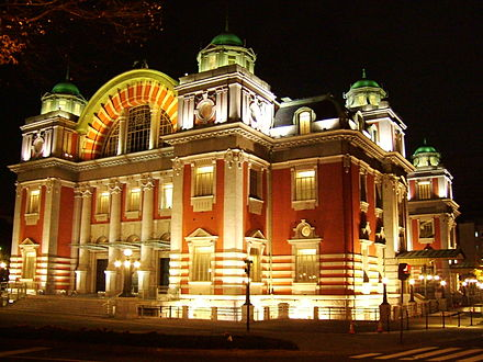 Osaka Central Public Hall in Nakanoshima district - Osaka