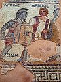 Kourion10.jpg