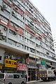 Kowloon Bay Industrial Centre (Hong Kong).JPG