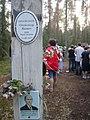 Krasny Bor, Karelia, memorial cemetery (2018-08-04) 35.jpg