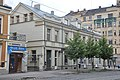 Krišjāņa Barona iela 45-47, Rīga, Latvia - panoramio (1).jpg