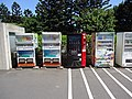 Kuang Chuan Dairy, The Coca-Cola Company and HeySong soft drink vending machines in CKS Memorial Hall 20120908.jpg