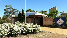 Kulin shire offices, 2014.JPG