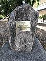 Kurilpa Park monument, South Brisbane, Queensland.jpg
