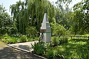 Kvitneve Rozhyshchenskyi Volynska-grave of russian warriors-2.jpg