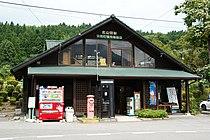 Kyushu Railway - Kita-Yamada Station - 01.JPG