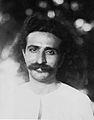 LP 018 1928 India Toka Meher Baba by Gulab M. Shah.jpg