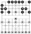LaTeX象棋.pdf