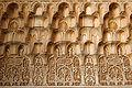 La Alhambra (7).jpg