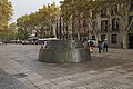 La Rambla artwork - panoramio.jpg