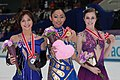 Ladies 2009 NHK Trophy podium.jpg