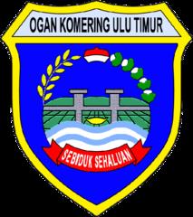 Berkas Lambang Kabupaten Oku Timur Png Wikipedia Bahasa Indonesia Ensiklopedia Bebas