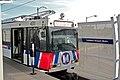 Lambert Airport metrolink (8109192846).jpg