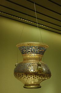 Lamp enameled glass Louvre OA 7880-66.jpg
