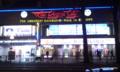 Las Vegas City, Munich.png