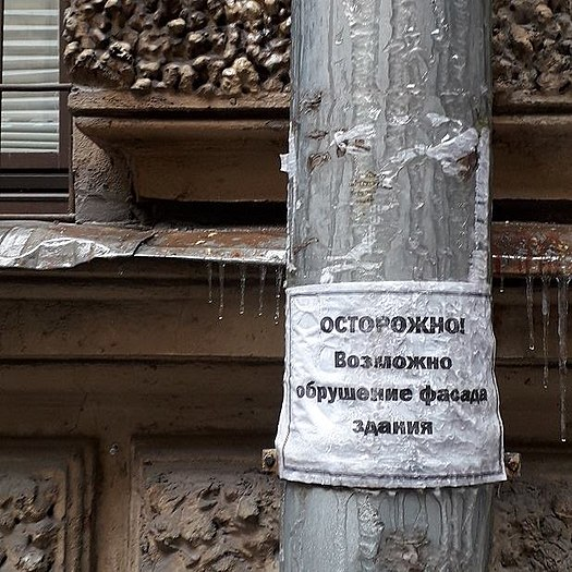 Last Address Sign — Saint Petersburg, Fontanka, 64. – 11.03.2018. 19.jpg