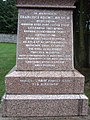 Latin inscription on Dr Adams memorial - geograph.org.uk - 628284.jpg