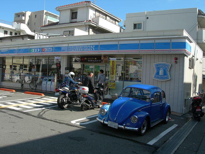 Berkas:Lawson Sakurazuka and Volkswagen DSCN3474 20121008.JPG