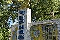 Letrero de la entrada de Chernobyl.jpg