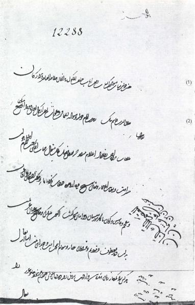 File:Letter by Uzun Hasan to Jalal al-Din Qasim Bayg (1471).pdf