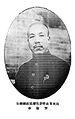 Li Shuchun.jpg