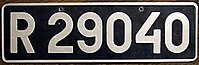 License plate Iceland before 1989.jpg