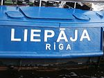Liepaja Riga Sign Riga 8 July 2016.jpg