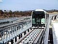 Linimo approaching Banpaku Kinen Koen, towards Fujigaoka Station.jpg