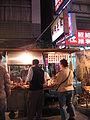 Liouho Night Market 7, Dec 06.JPG