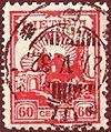 Lithuania 1925 MiNr 0242 B002.jpg