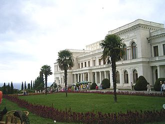 Livadia Palace - Facade of the Livadia Palace