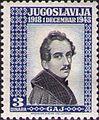 Ljudevit Gaj 1943 Yugoslavia stamp.jpg