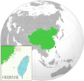Location Republic of China.png