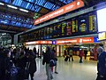 London , Westminster - Victoria Railway Station - geograph.org.uk - 1739886.jpg