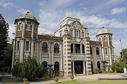 Lugang Koo's House.JPG