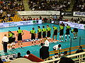 M. Roma Volley.JPG