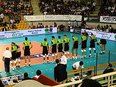 Megius Roma Volley